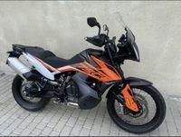 Мотоцикл KTM Adventure 790 наличие, рассрочка, кредит, тюнинг