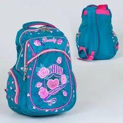 Рюкзак школьный Распродажа!Есть много других моделей