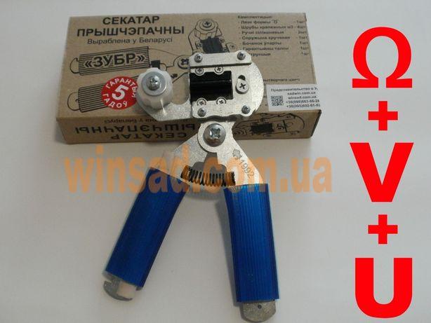 Усиленный белорусский прививочный секатор Зубр. Гарантия 5 лет. 3 ножа