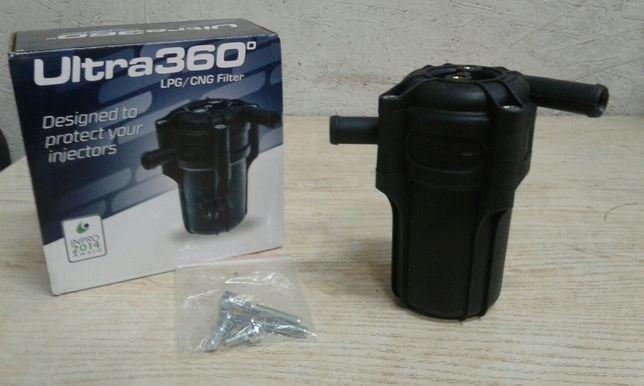 ГБО. Фильтр отстойник Ultra 360.