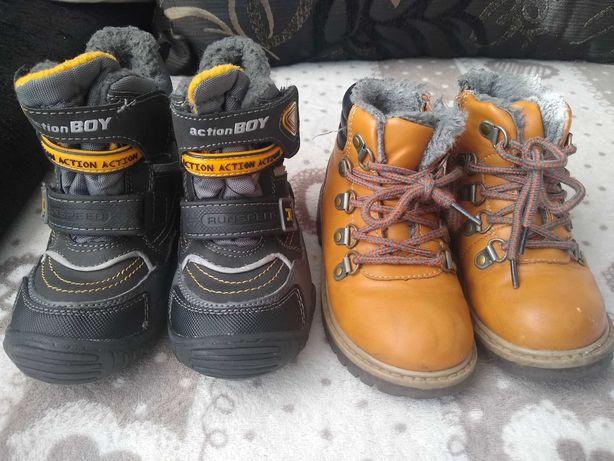 Zestaw butów buty trzewiki śniegowce 26 idealne badoxx action boy