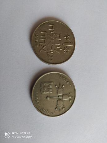 Монети Ізраїль  приблизно 1979 року
