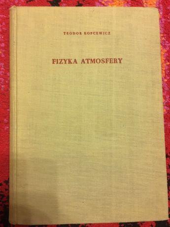FIZYKA ATMOSFERY KOPCEWICZ 1959 tanie książki techniczne