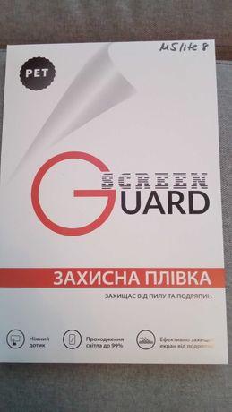 "Защитная пленка  Huawei Mediapad M5 lite 8"""