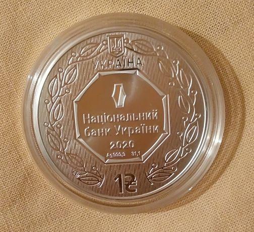 Инвестиционные монеты Украины Архистратиг Михаил 2020 год унция