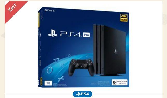 Нова SonyPlayStation 4 Pro ,запакована