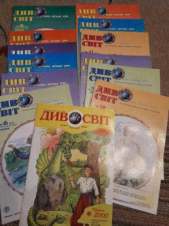 Журнал Дивосвит для детей 2006 год