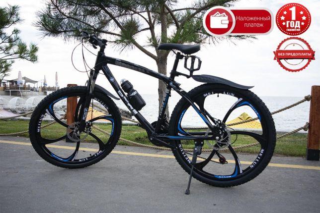 Новый Велосипед Городской Шоссейный Горный ВМ-ІІ ТРИ! предмета Подарок