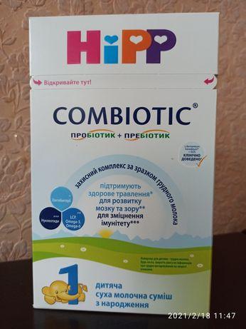 Детская смесь Hipp Combiotic 1 , 500грамм