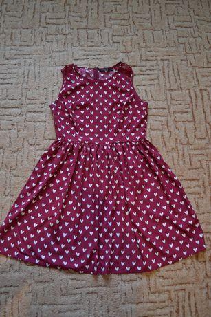 Сарафан платье летнее женское NEW LOOK