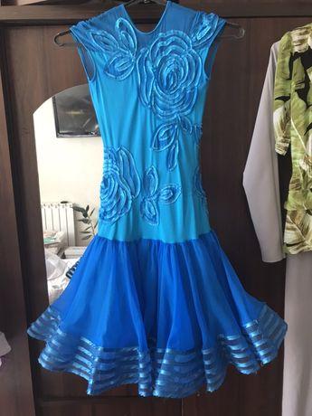 Бейсик Платье бальное латина на рост 146