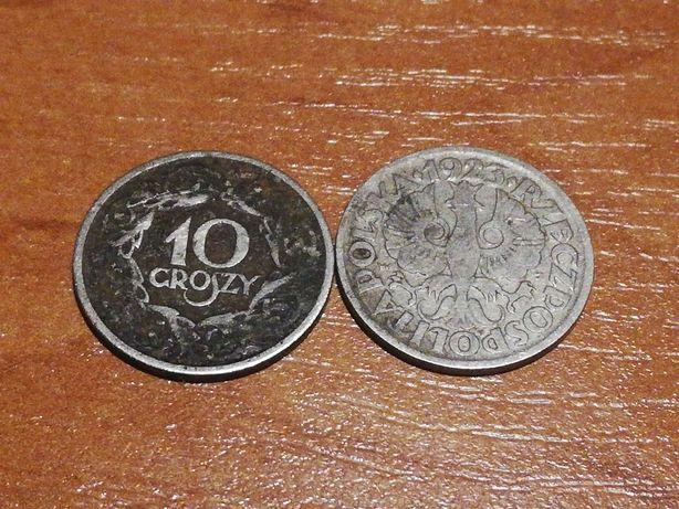 Moneta 10 groszy 1923r(2sztuki)
