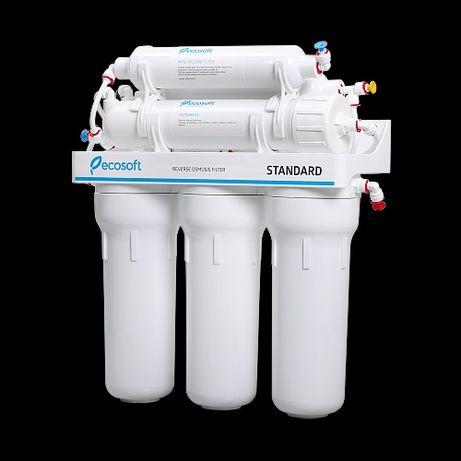 Фильтр обратного осмоса Ecosoft Standard 6-50 (с минерализатором)