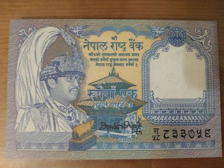 Nota de 1 rúpia do Nepal UNC não circulada