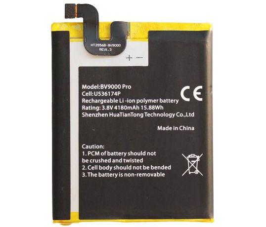 Аккумулятор Blackview BV6000 Bv7000 Pro BV8000 BV9000 BV9500 батарея