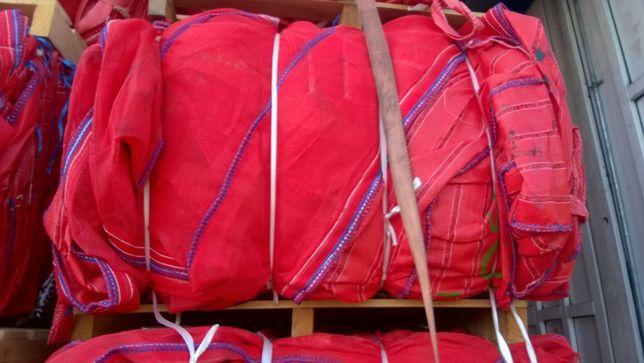 Worki Big bag wentylowane 95/93/180 cm Hurt Big Bag