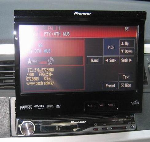 Radio samochodowe Pioneer AVIC-X3 z nawigacją GPS