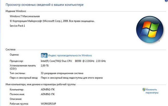 Системный блок Intel Core 2 Duo, DDR2-2Gb, 260 Gb