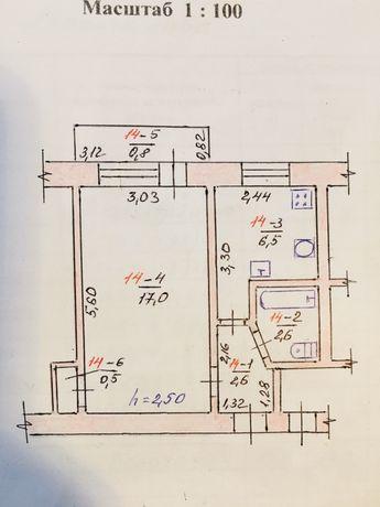 Продам квартиру 1- комнатную