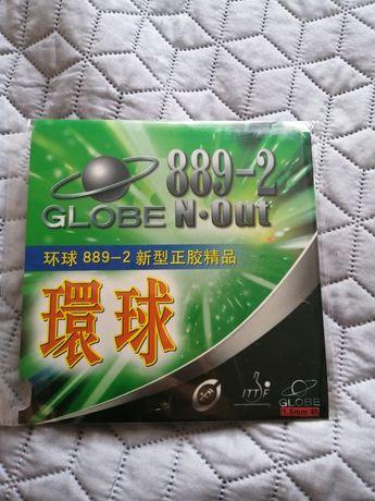 Krótkie czopy Globe 889-2 gr 1.5