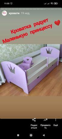 Детская кровать для девочки с короной бабочкой сердечком