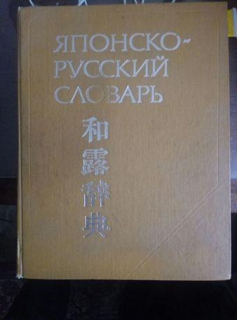 Книги для вивчення