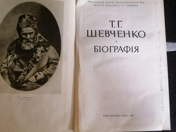 Книги и словари продам