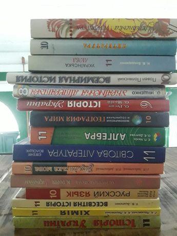 Учебники 11, 10,9,8 классы