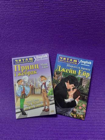 Книги на английском. Книга с упражнениями. Английская книга.