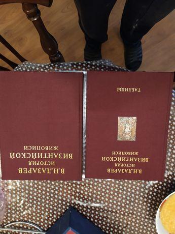 Книги История византийской живописи