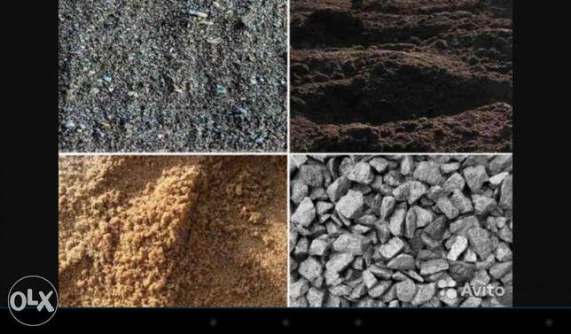 Щебень, песок,гранотсев,глина. Доставка Зил-, Камаз-самосвал Кременчуг
