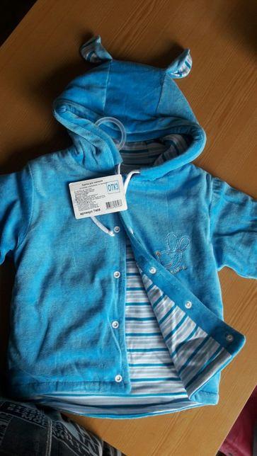Куртки для малышей тм Соня