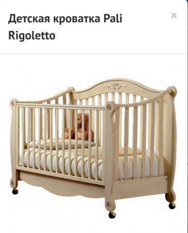Кроватка Pali Rigoletto