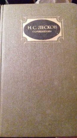 М С Лєсков книги