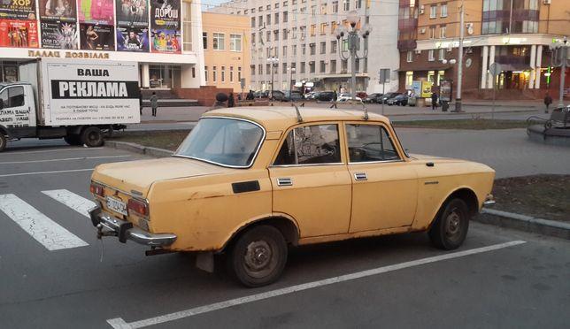 Москвич / АЗЛК 2140 .