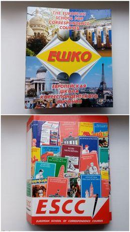 Курси ЕШКО Английский для детей, Рисование курсы