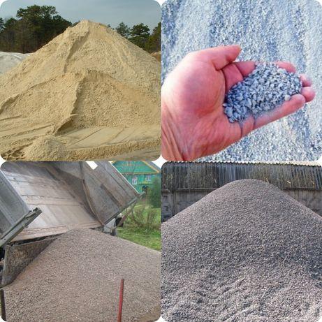 Доставка, песок, щебень, отсев