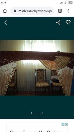 Пошиття шторів та ламбрекенів