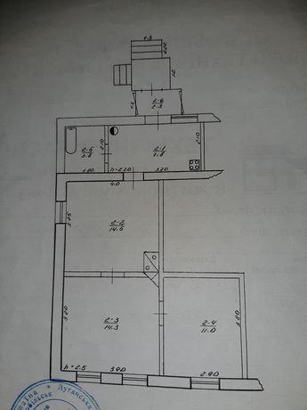 Продам квартиру, дом на два хозяина