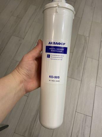 Мембрана обратного осмоса Aquaphor KO-50S