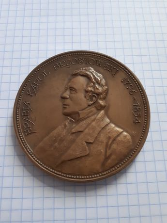 Medal Karol Brzostowski