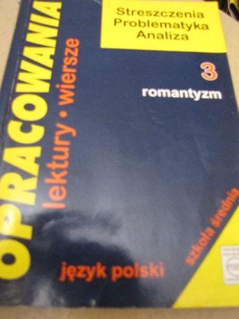 """książka """"Romantyzm. Streszczenia. Problematyka. Analiza. Opracowania."""