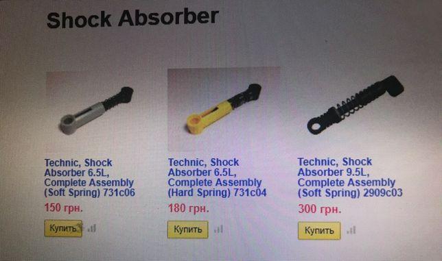 Lego technic детали Лего техник Shock Absorber Аммортизаторы