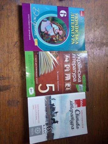 Учебники укр. лит