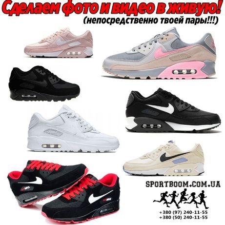 Кроссовки Nike Air Max 90 женские найк аир макс разные цвета