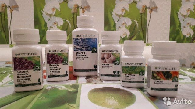 Nutrilite, Artistry от Amway со скидкой от 45%