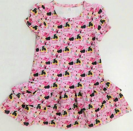 Sukienka z Mini Sukienki Miki