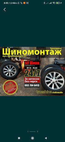 Шины бу Киев 225/235/245/255/275& 40/45/50/19