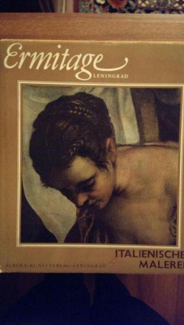 Альбом Итальянская живопись. Эрмитаж. на немецком языке.