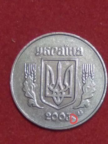 5 копеек Украина (БРАК,на фото отмечено)